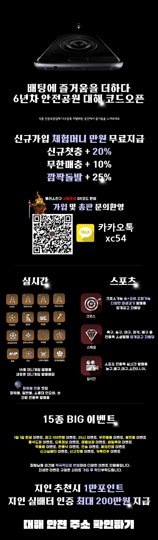 http://ttsoft.kr/upload/img/9abc32bd2c731a8ce37fb6e31ac07282.png