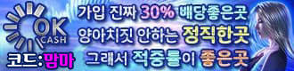 http://ttsoft.kr/upload/img/b2b686a07d380a8553717caf2fa6f5fa.png